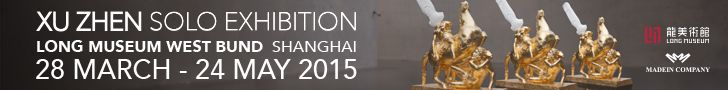 Xu Zhen Solo Exhibition at the Long Museum, Shanghai, Mar 29 - May 24, 2015